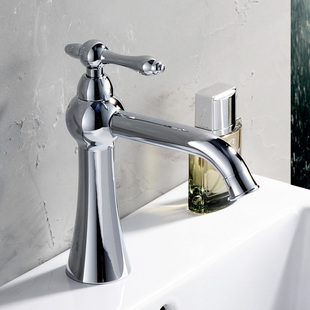 Chrome Finish Solid Brass Bathroom Sink Tap T0507