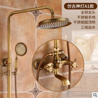 Antique inspired bathroom sink tap polished brass finish t0408 t0408 - Shower head for kitchen sink ...