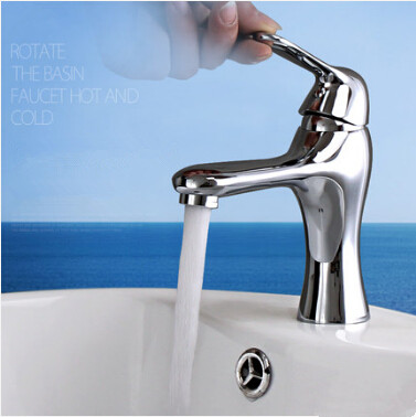 All Brass Simple Design Bathroom Mixer Water Sink Tap T00126